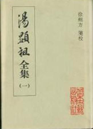 30012ph010
