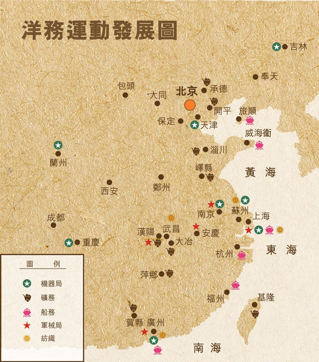 mainsite_psd_aug2-yangwu01-10