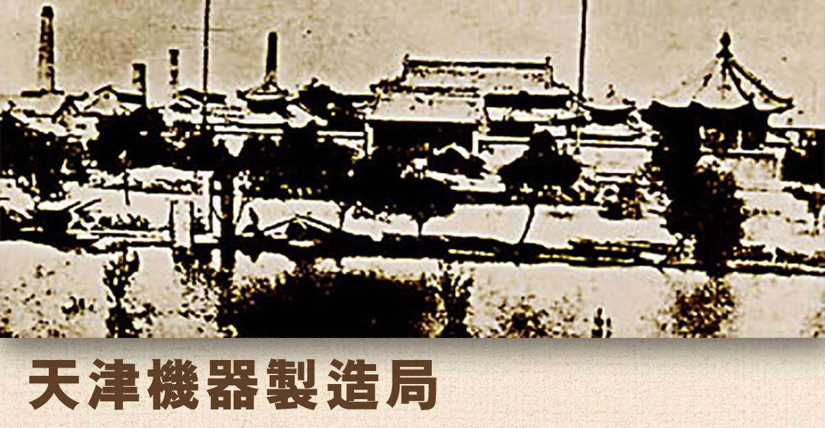 mainsite_psd_aug2-yangwu03-03