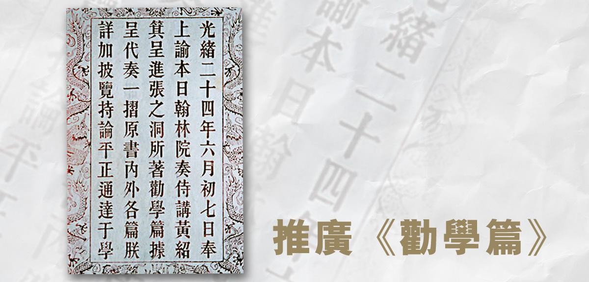 mainsite_psd_aug2-yangwu05-01