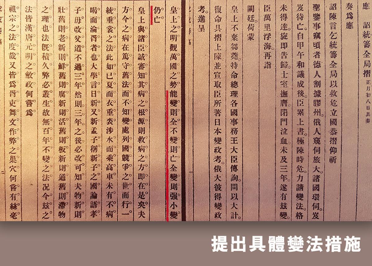mainsite_psd_wuxu02_jul11-04