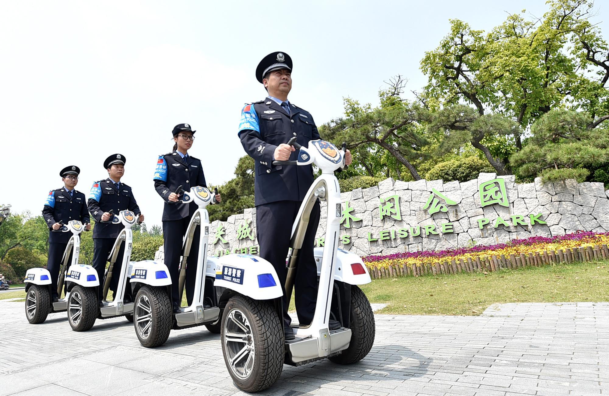 p2pinganzhongguo-2