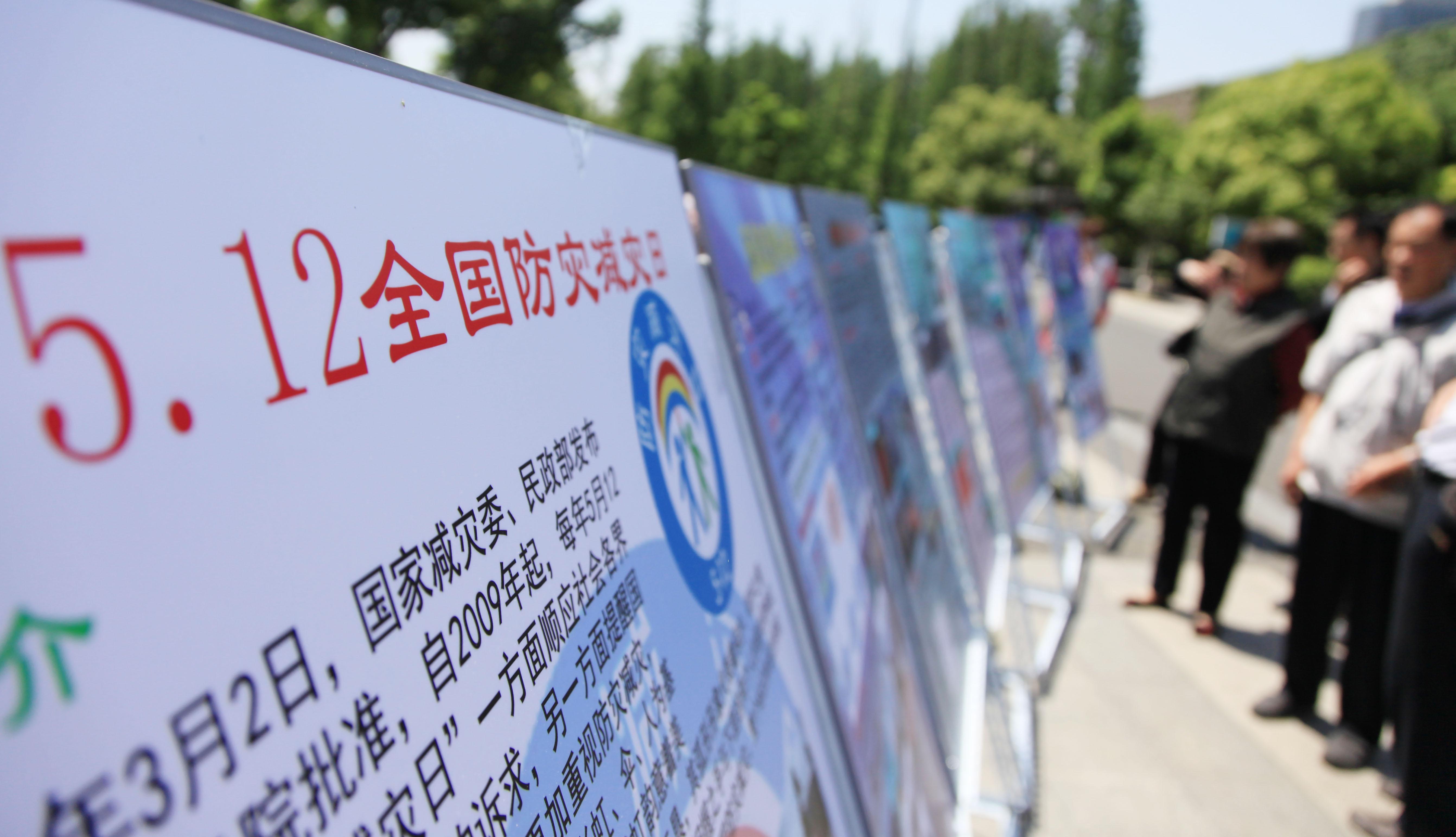p2pinganzhongguo-4