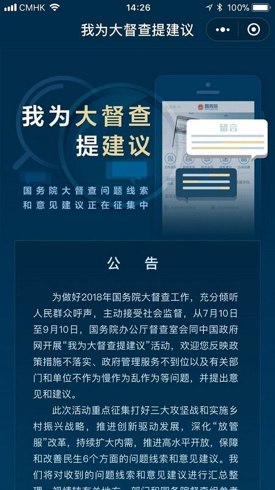 p6shuzizhengfu-3