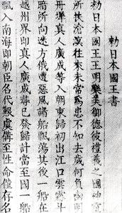 1801ph010