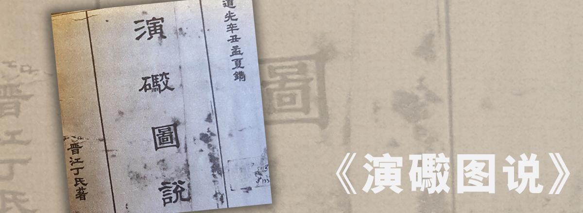 25407_aug21-10_cn
