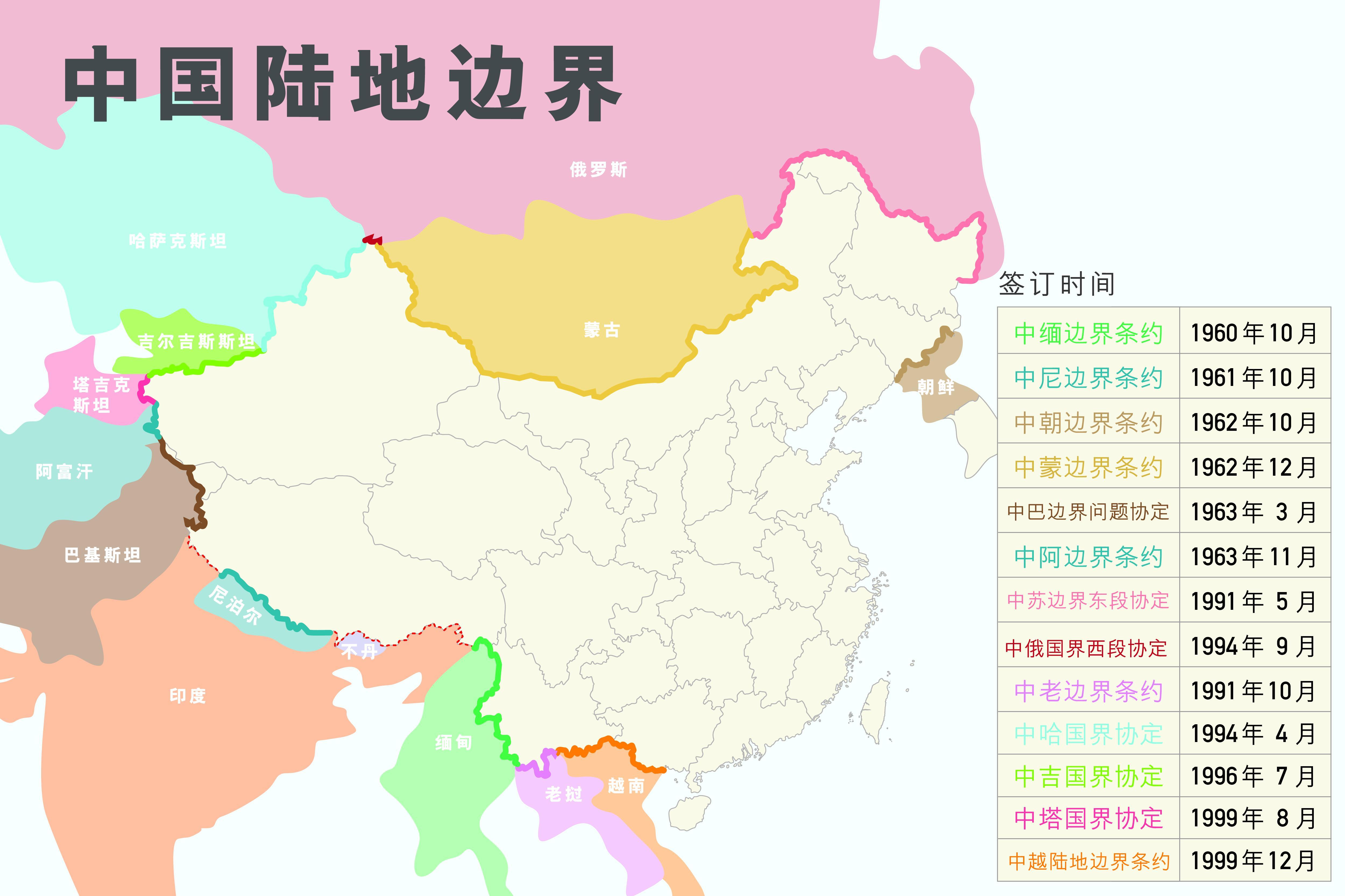main_site_illustration_zhongguoludebianjie_v4-01