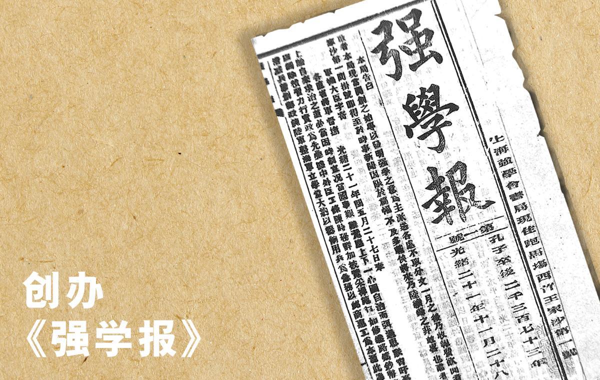 mainsite_psd_template_e_aug7-wuxu06_cn