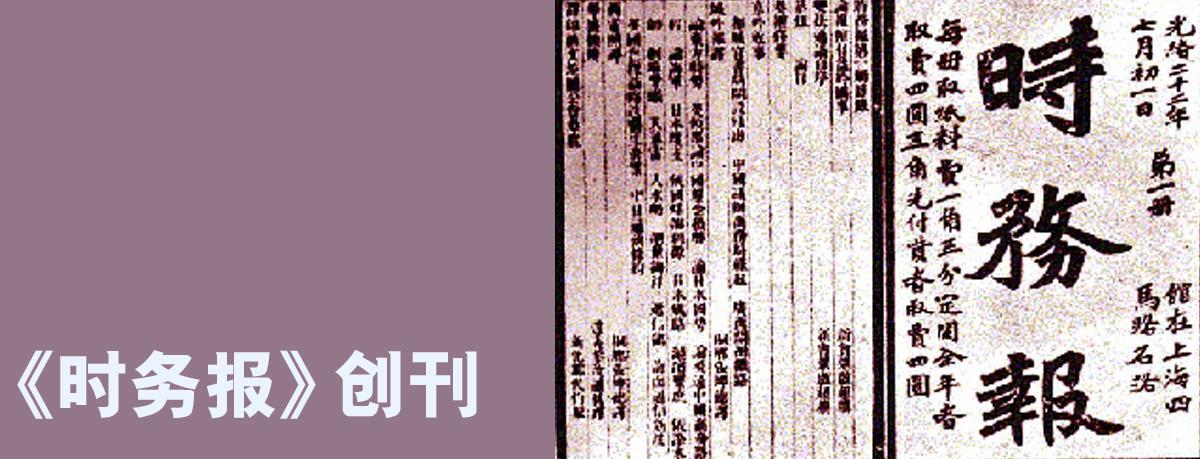 mainsite_psd_template_e_aug7-wuxu07_cn