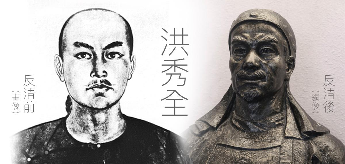 mainsite_tushuojindai_taipingtianguo1.4