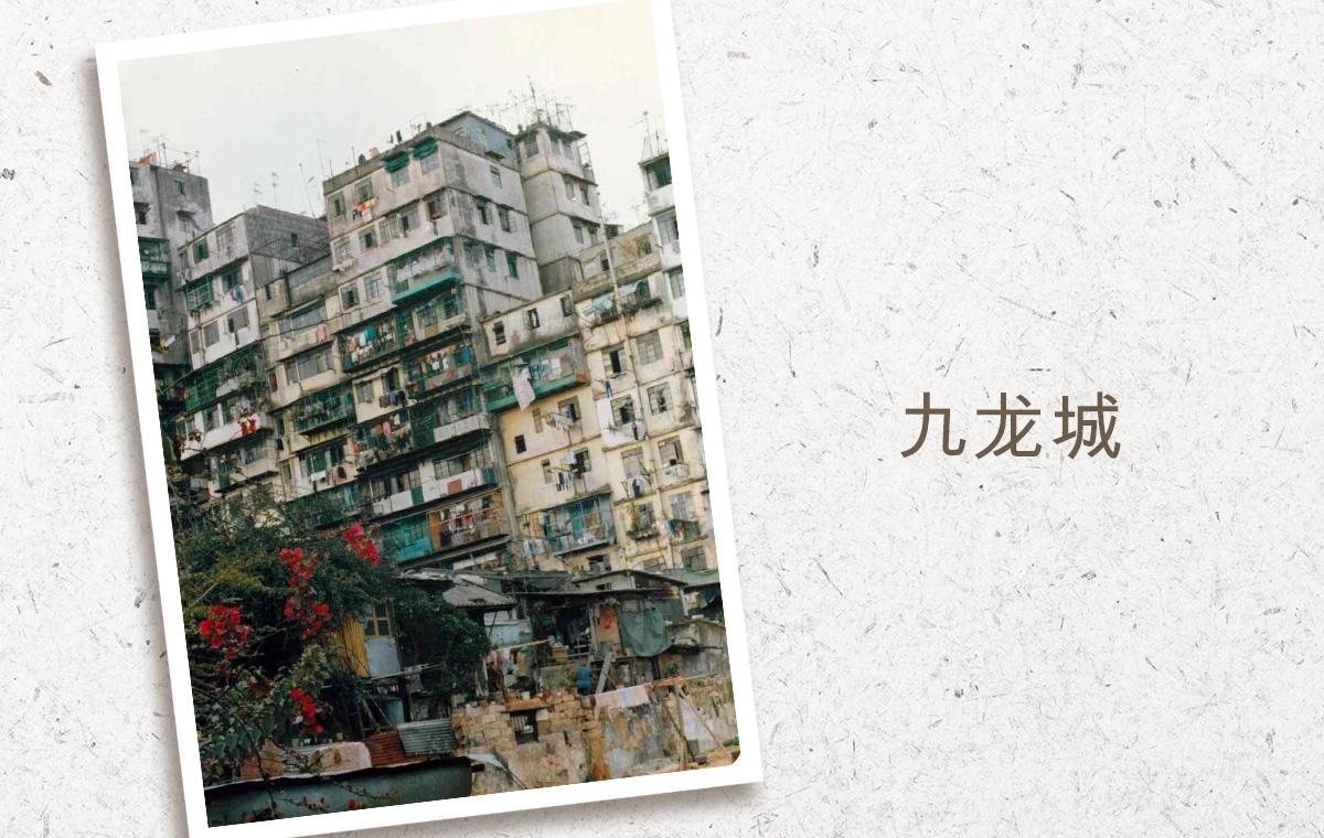 jianmainsite_tushuojindai_xianggangshi7.8_dec6_sim