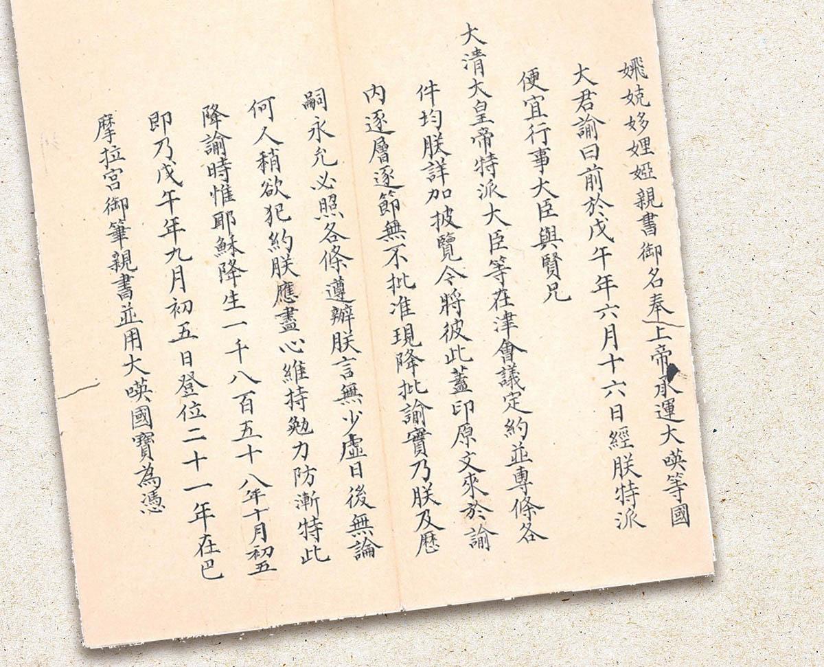 mainsite_tushuojindai_yingfalianjun2.10_dec12