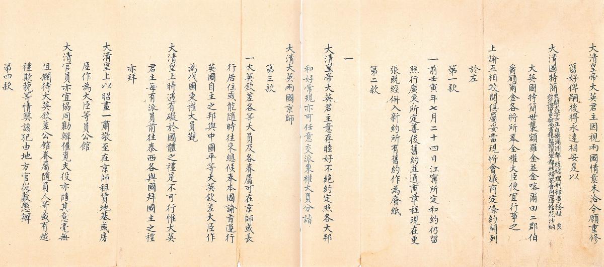 mainsite_tushuojindai_yingfalianjun2.3_dec12