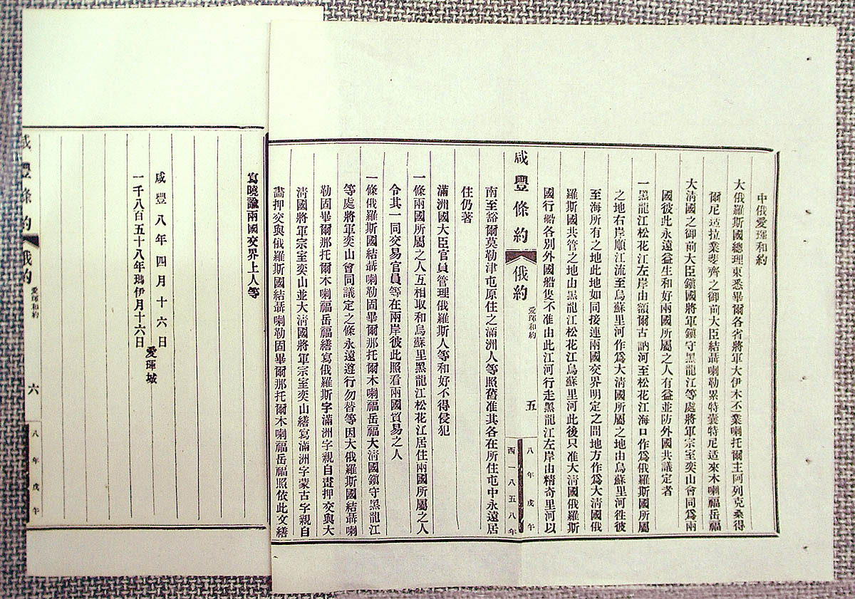 mainsite_tushuojindai_yingfalianjun6.3_dec12