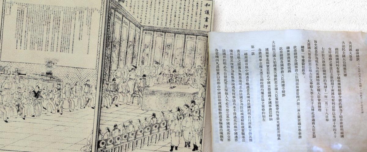 mainsite_tushuojindai_zhongfazhanzheng3.2