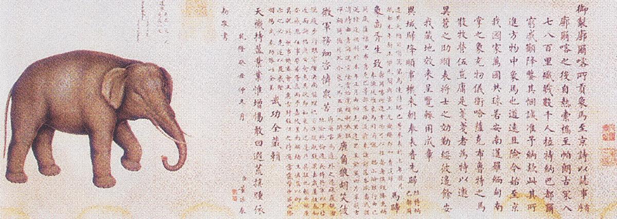 mainsite_tushuojindai_zhongfazhanzheng4.10