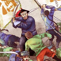zhongfa2_thumbnail_v2