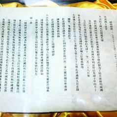 zhongfa3_thumbnail_v1