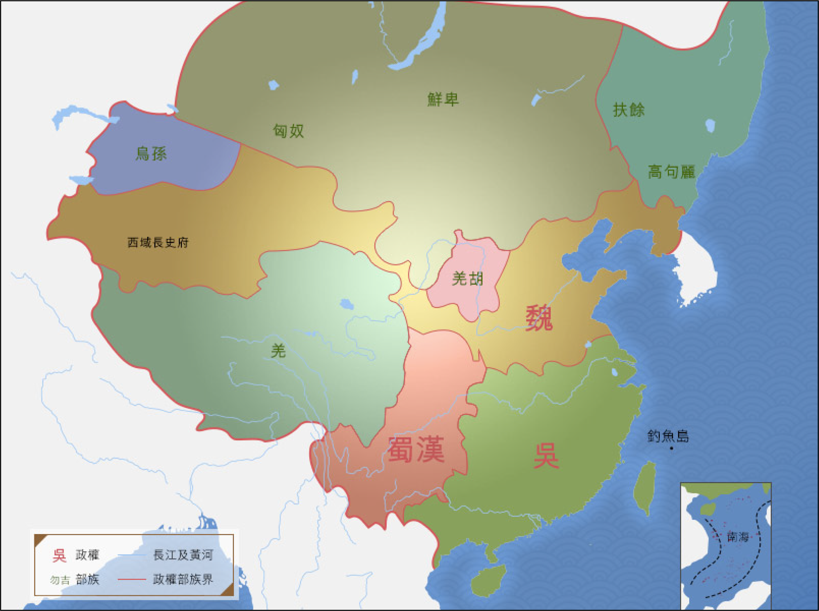 5000_dynasty-and-territory_map9_sanguo