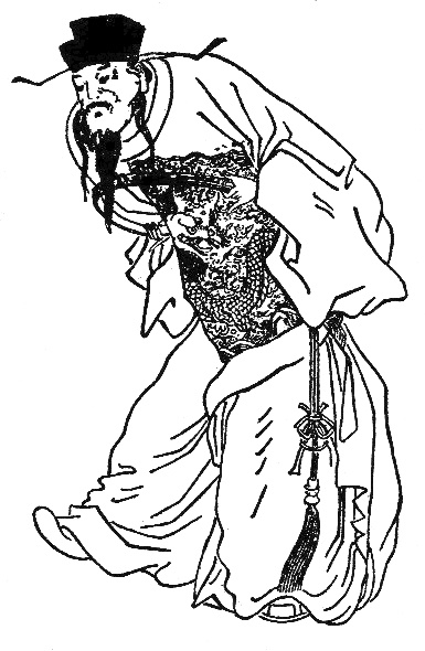 caocao