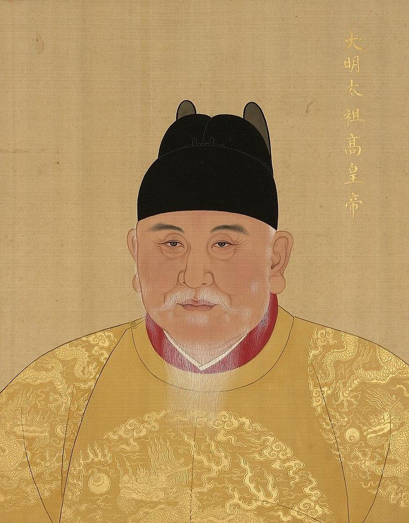 mingtaizu