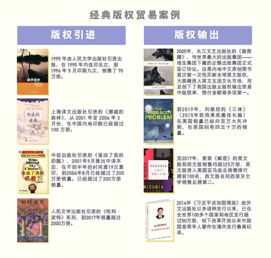 main_site_illustration_chubanyeprc-07_jianti