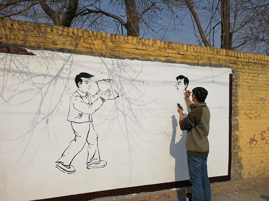 wenhuaqiang