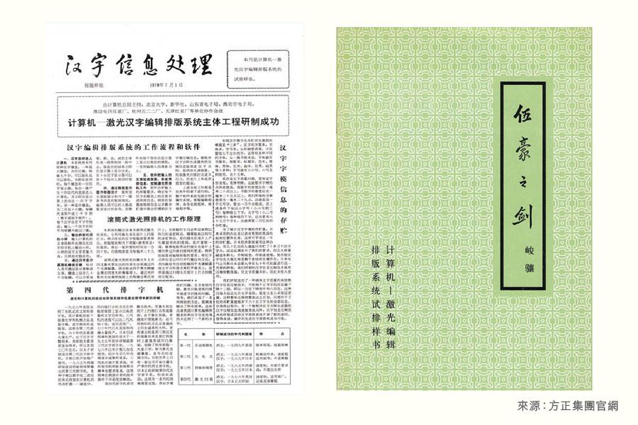 hanzixinxichulihewuhaozhijian
