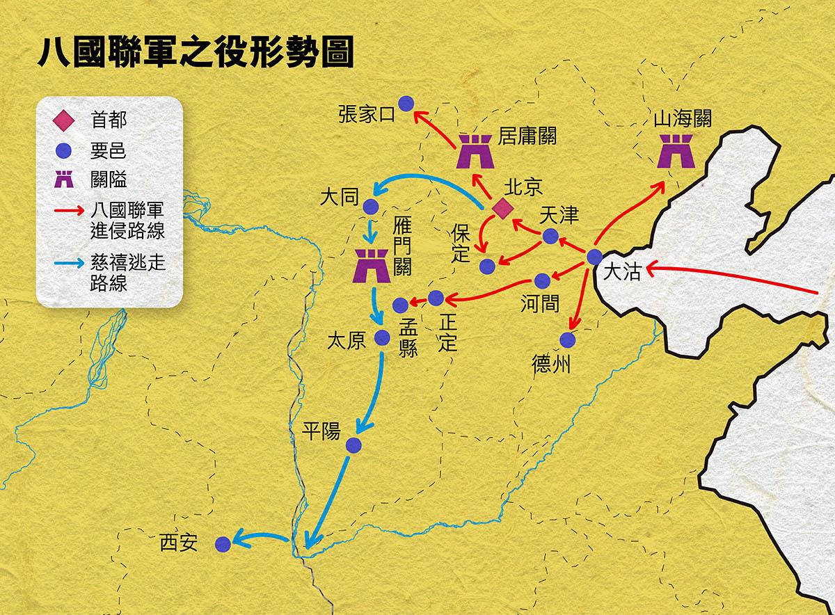 mainsite_psd_baguo03_map_10