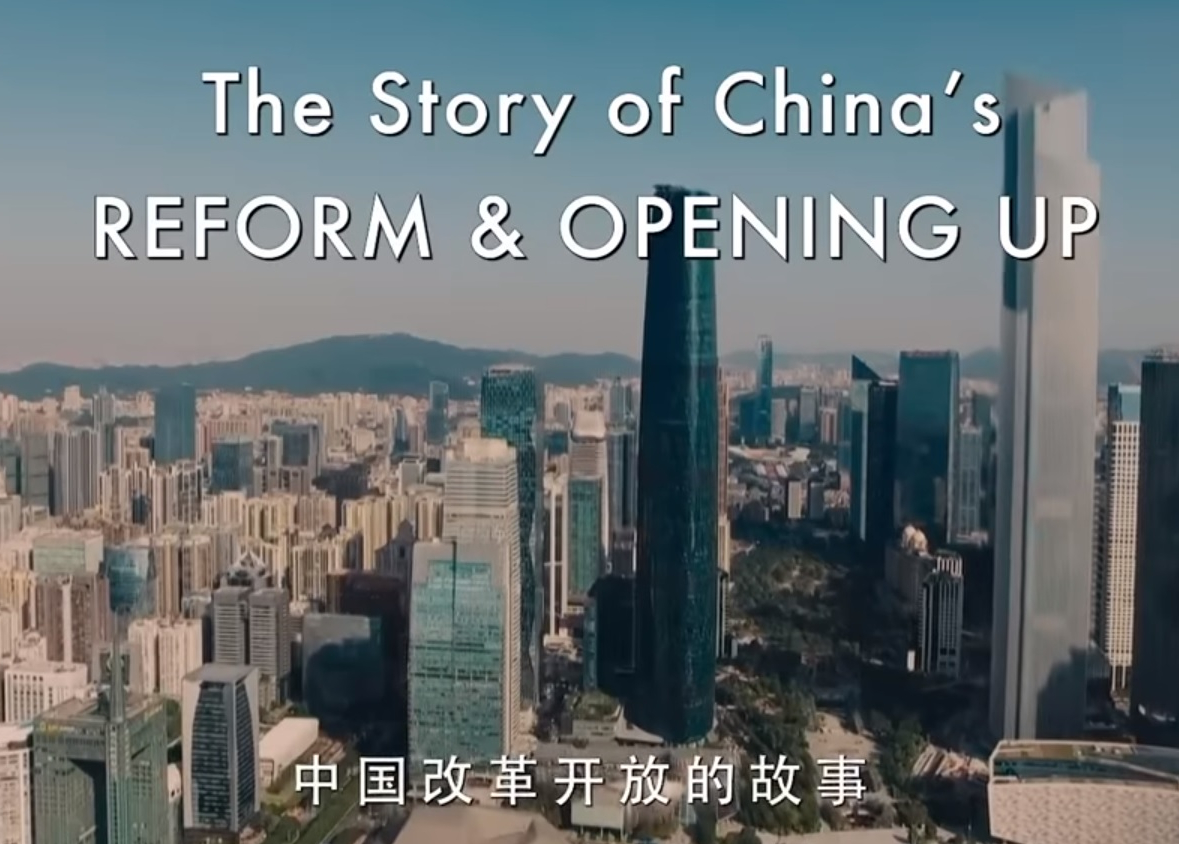 china_reform_and_opening_up