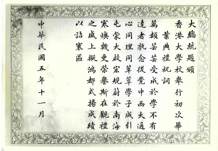 mainsite_psd_xianggangkaibu04_8