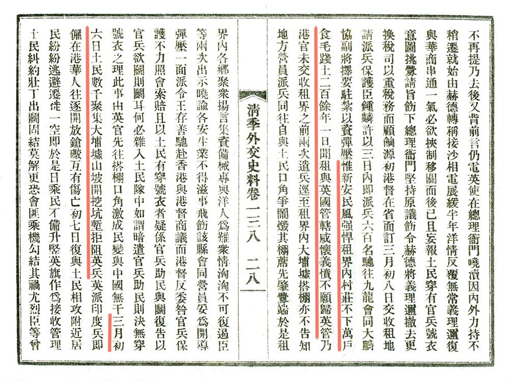 mainsite_psd_xianggangkaibu05_1_v2