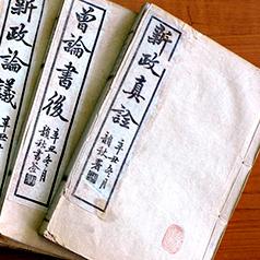 xianggangshi3_2_thumbnail_v1