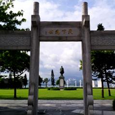xianggangshi3_4_thumbnail_v1