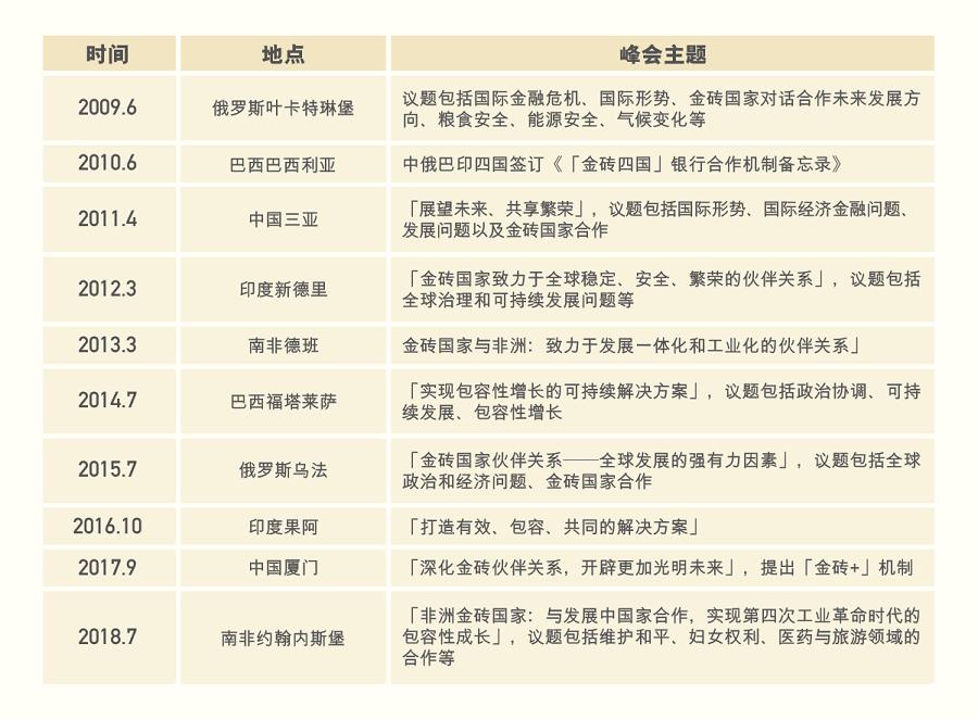 main_site_illustration_jinzhuanprc-02