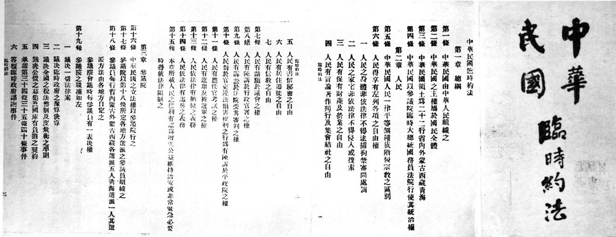mainsite_psd_minguo01_9