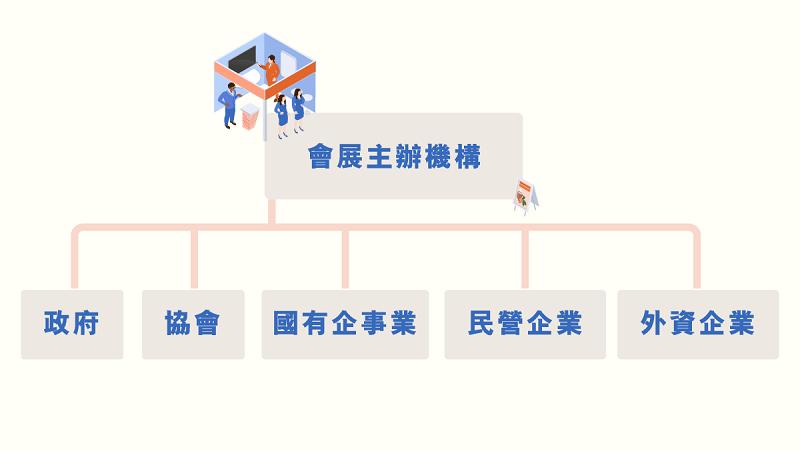 main_site_illustration_zhanhui-01_1
