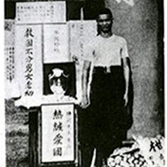 zhanqian5_thumbnail_v2