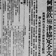 kangzhan5_thumbnail