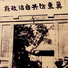 kangzhan6_thumbnail