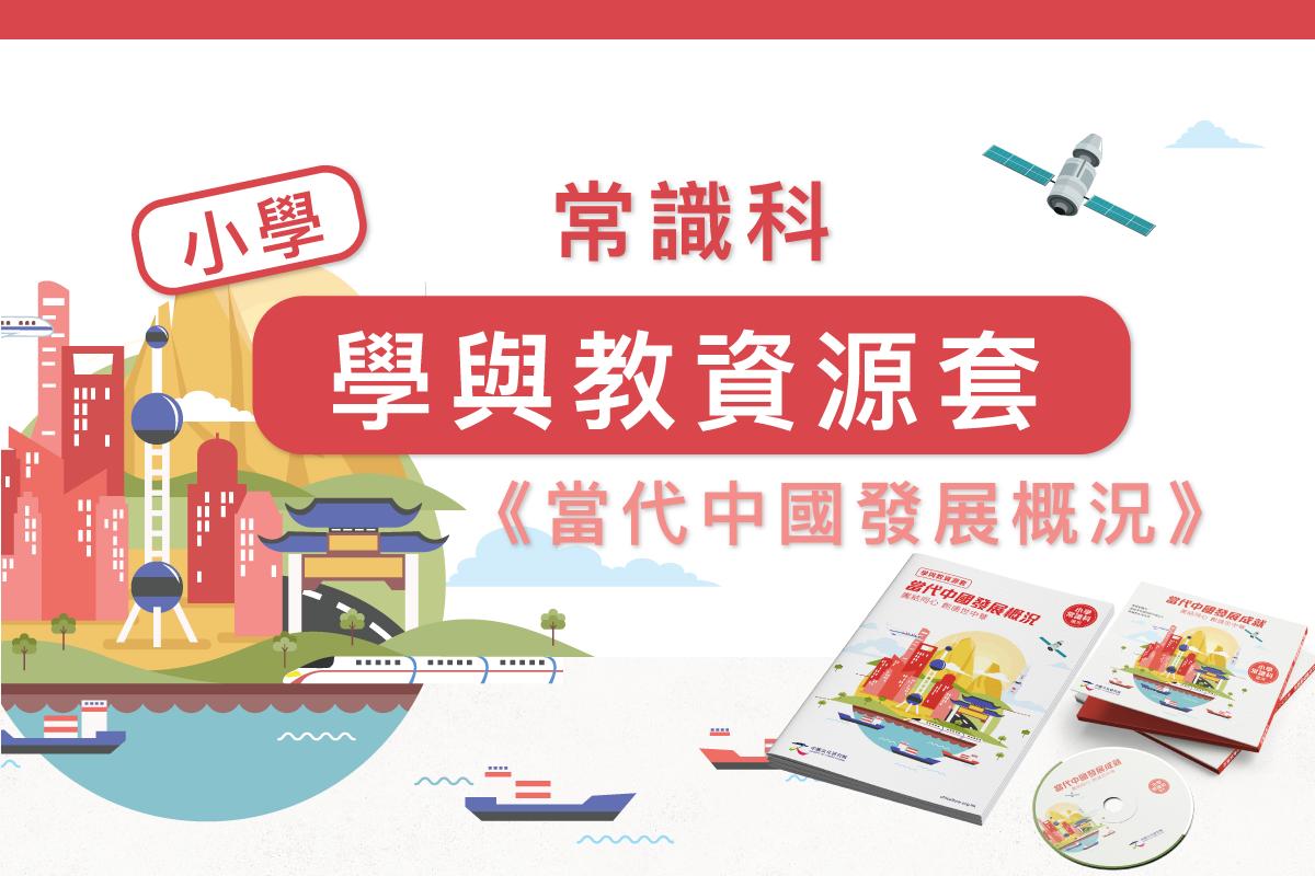 acs_promotionalflyer_banner-02