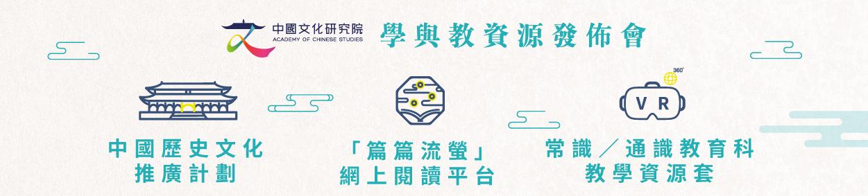 acs_seminar_edm_banner_output_1250x350