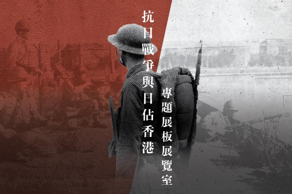 War Thumbnail