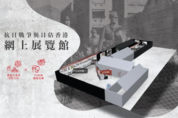 War_Virtual Exhibition Hall Thumbnail