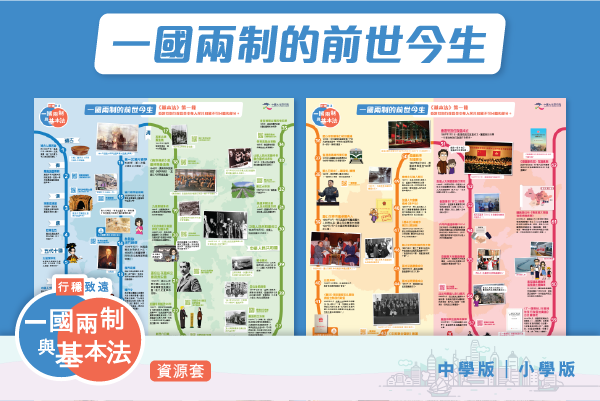 xingwenzhiyuan_keti_thumbnail-01