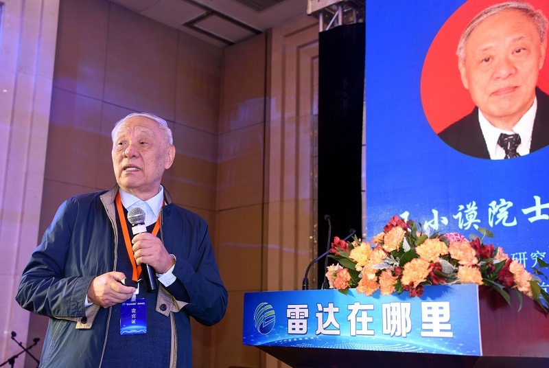 wangxiaomo2