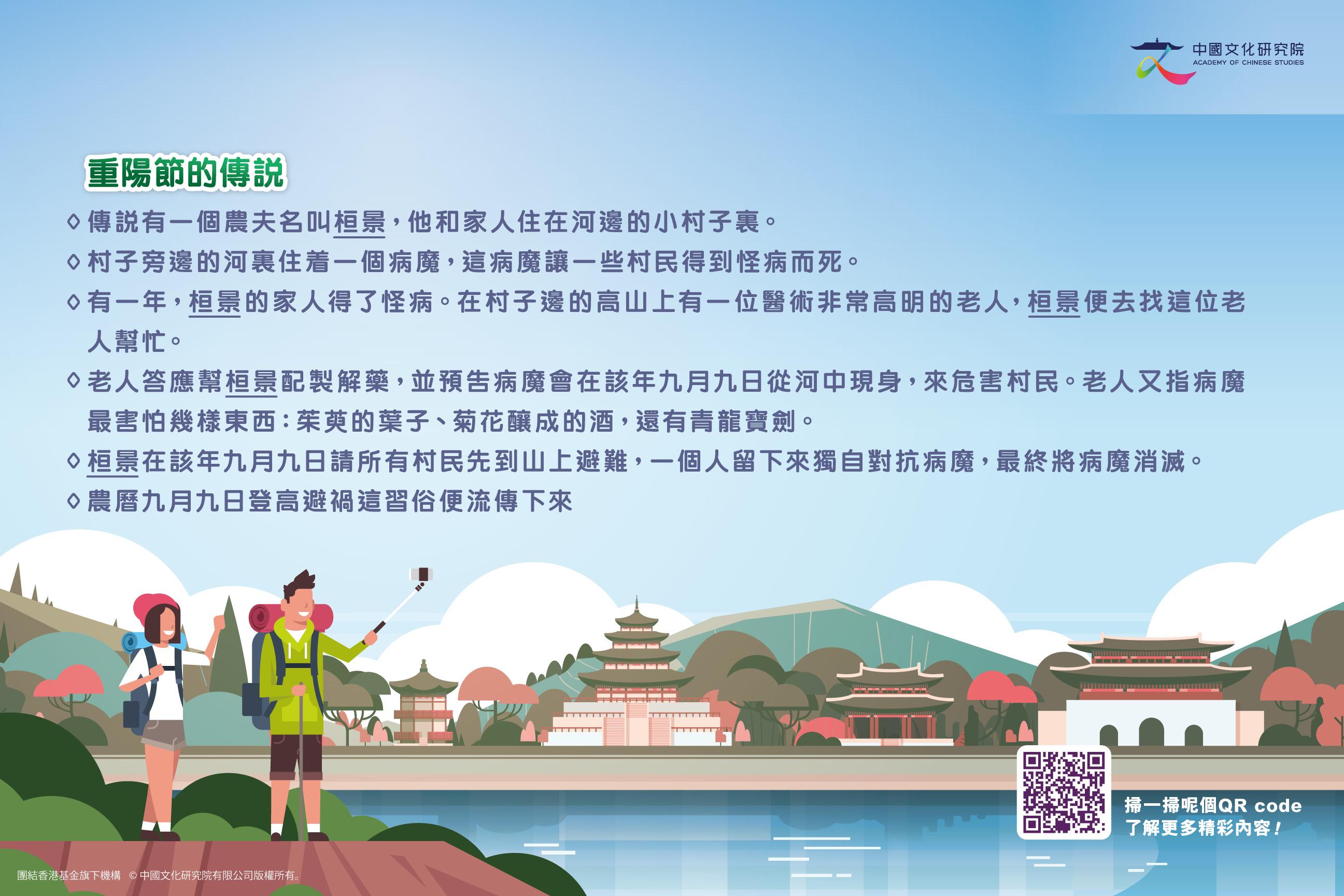 2021_zhongyang-01