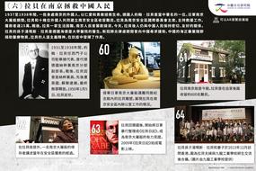 10_kangrizhanzheng_12_part4_914_online_labei
