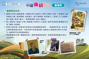 15.ccd_jieri2021sec_zhongyang-02