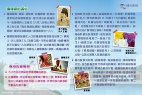 16.ccd_jieri2021sec_zhongyang-01